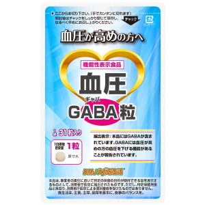 DMJえがお生活 血圧GABA粒