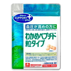 理研ビタミン わかめペプチド粒タイプ