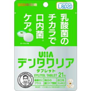 UHA味覚糖 デンタクリア タブレット