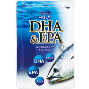 やわたDHA&EPA