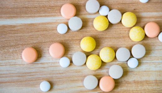ビオチンサプリおすすめ5選【含有量と効果で選ぶ】