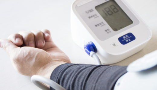 血圧が高めの人向けサプリおすすめランキング【価格・成分で比較】