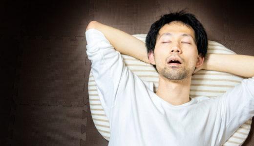 【口臭】口のネバつき原因と対策【5つの方法で口の中をスッキリ】