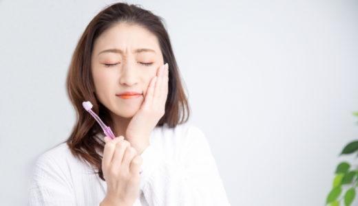 親知らずによる口臭、3つの原因と対策方法【最終的には抜歯】