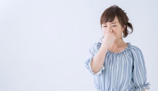 口臭の原因のほとんどは口内環境【すぐにできる改善方法も紹介】