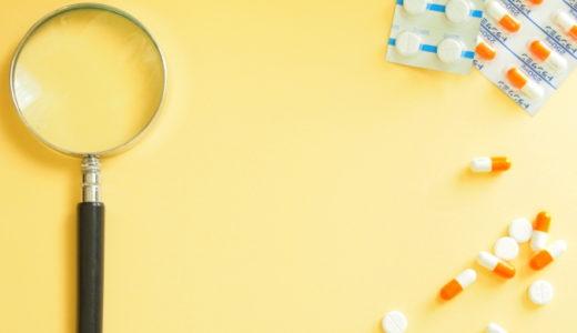 コレステロールを下げる薬タイプは3つ【市販薬はネットでも買える】