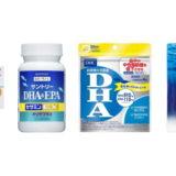 DHA・EPAサプリおすすめランキング【効果や価格で比較!】