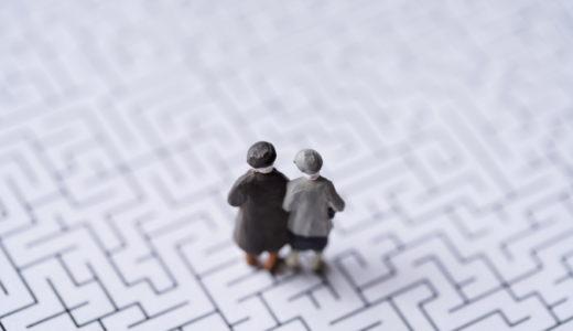 物忘れ・記憶力が気になる方におすすめのサプリ5選【認知予防に】