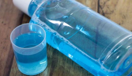 低刺激!ノンアルコール洗口液【おすすめ5選/口臭・虫歯予防】