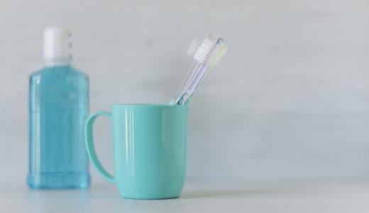 【口臭】口内細菌を減らす方法【殺菌より細菌バランスが大切かも】