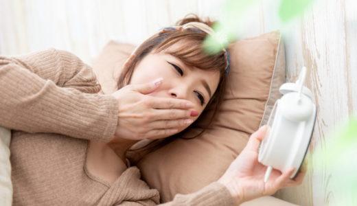 寝起きの口臭がひどい原因と改善方法【寝る前3つのケアで変わる】