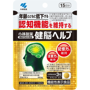 小林製薬 健脳ヘルプ