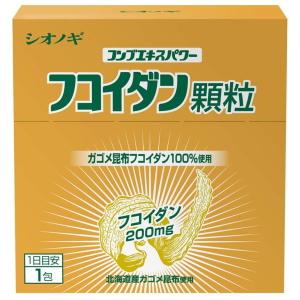 シオノギ フコイダン顆粒200