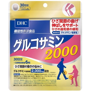 DHC グルコサミン2000