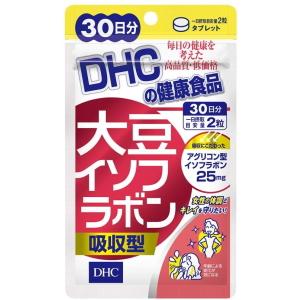 DHC 大豆イソフラボン 吸収型