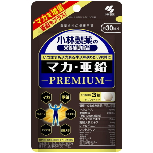小林製薬 マカ・亜鉛 PREMIUM