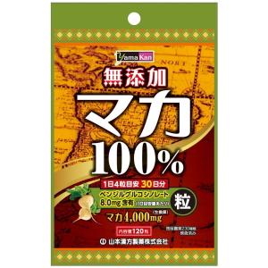山本漢方製薬 マカ粒100%