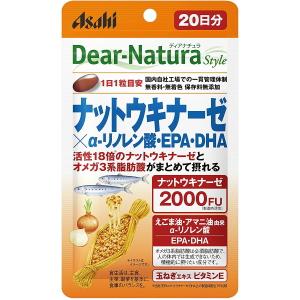 ディアナチュラ ナットウキナーゼ×α-リノレン酸・EPA・DHA