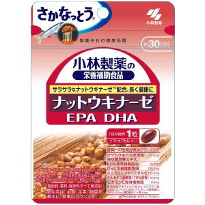 小林製薬 ナットウキナーゼ EPA DHA