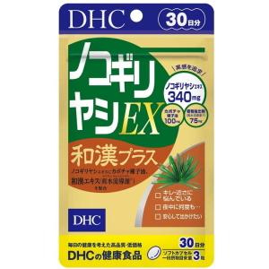 DHC ノコギリヤシEX 和漢プラス