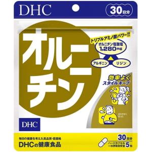 DHC オルニチン