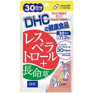 DHC レスベラトロール+長命草