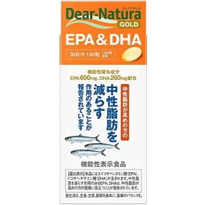 ディアナチュラゴールド EPA&DHA