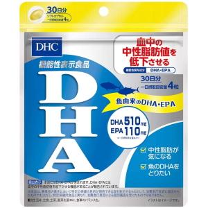 DHC DHA