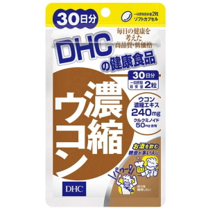 DHC 濃縮ウコン