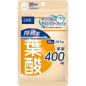 DHC 持続型葉酸
